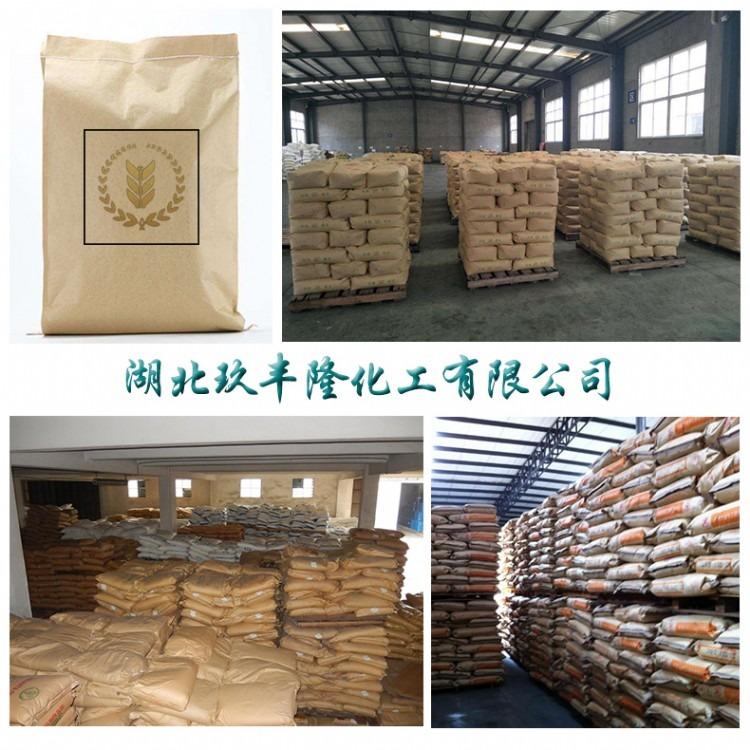 靛红酸酐(衣托酸酐)生产厂家优质现货,118-48-9