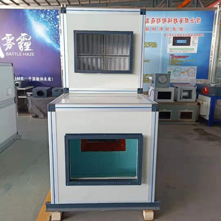 厂家直销风冷恒温恒湿机 风冷箱式恒温恒湿机