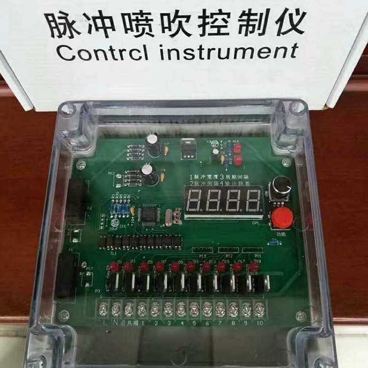 睿阔环保 脉冲控制仪 加工定制 数显脉冲控制器 除尘器控制仪 生产加工 电磁脉冲阀控制仪