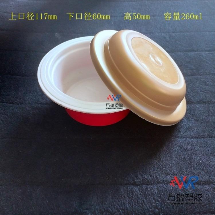 红色燕窝碗 带盖的大红色燕窝碗  优质燕窝碗厂家找万瑞
