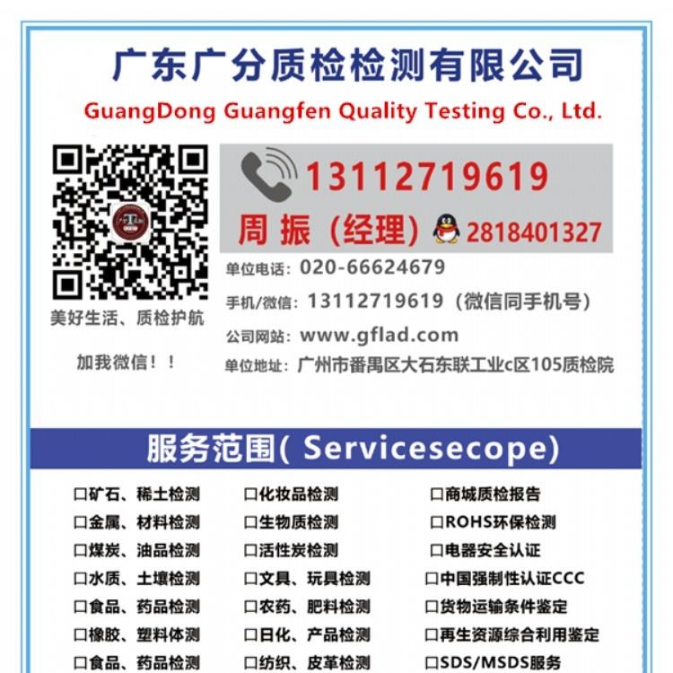 惠州专业钢结构无损检测(惠州无损报告直到通过为止)检测
