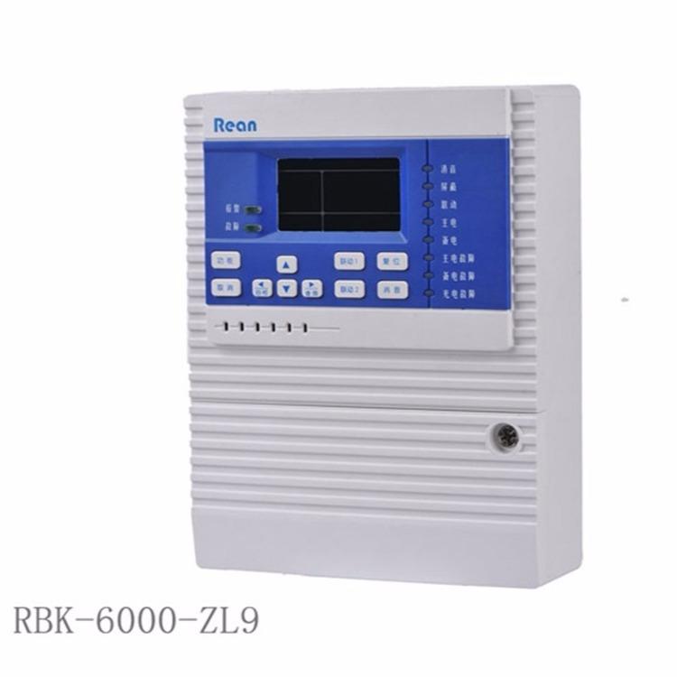 液氨氨气泄漏报警器有毒气体报警控制器  RBK-6000-ZL9气体控制器