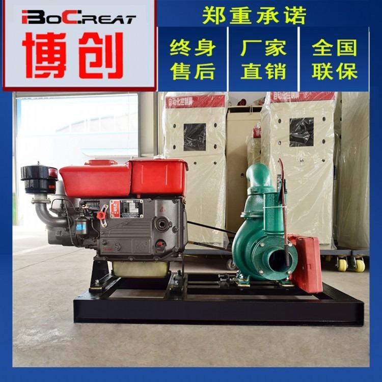 出售水泵机组  潍坊10千瓦水泵机组  水泵机组价格  BC-10GF
