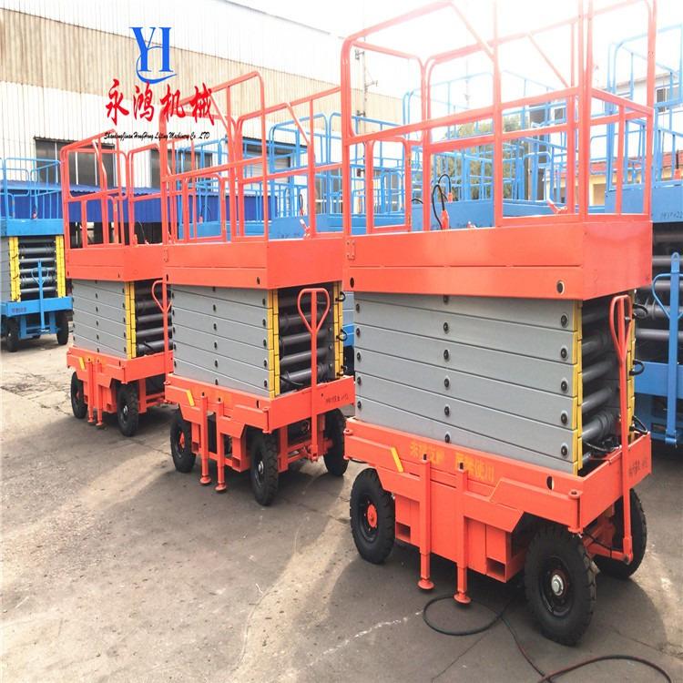 江西移动式升降车 小型剪叉式升降台现货供应