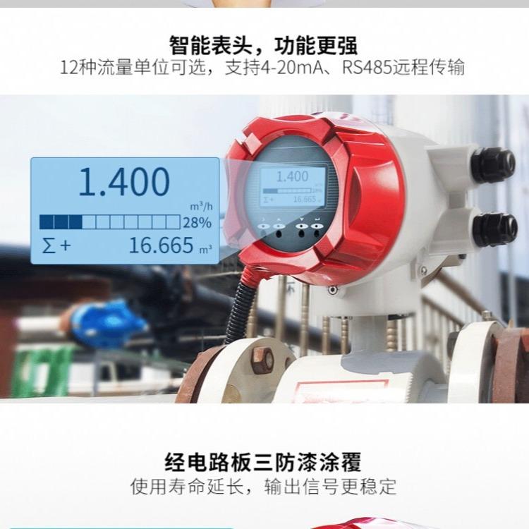 消防栓流量计 消防系统流量计型号 消防水泵流量测试装置