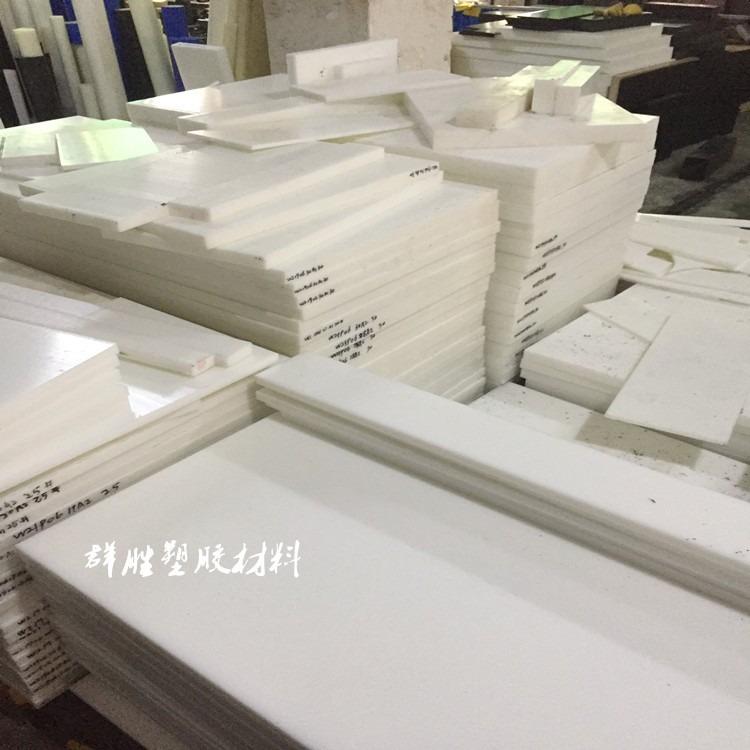 白色PET棒材 PET板 进口耐磨PET板 耐高温PET棒 加纤PET棒PET硬板