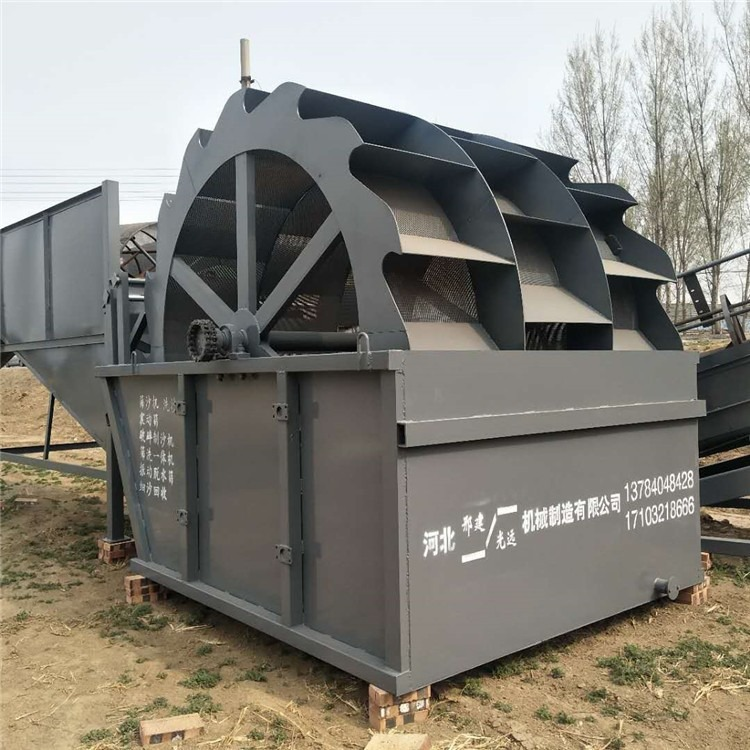专业生产水洗轮洗沙机 风火轮洗沙机 洗沙机生产线