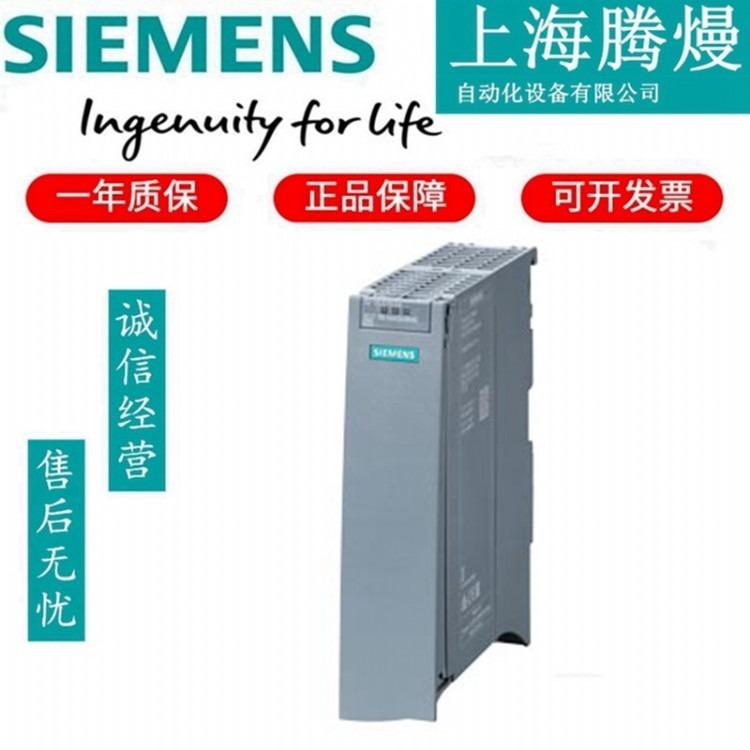 6ES7155-5AA00-0AA0 西门子 ET200MP 接口模块IM 155-5 PN BA