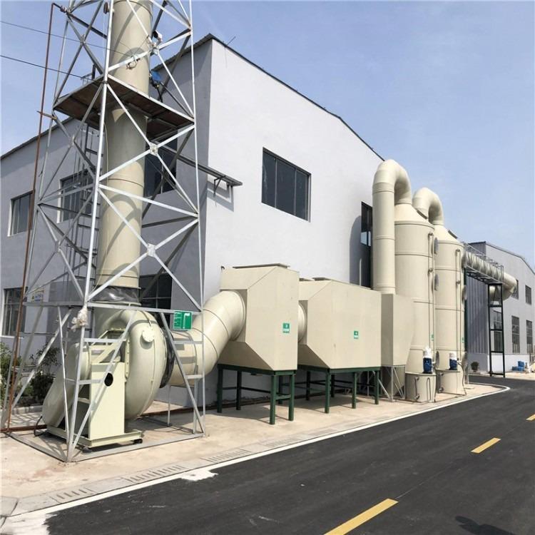废气处理设备厂家 UV光氧催化废气处理设备 UV光氧设备价格