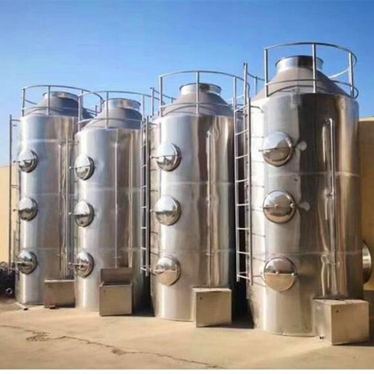 高净化洗涤塔安装调试工程,高净化洗涤塔设计方案,高净化洗涤塔装置厂家,高净化洗涤塔设备价格