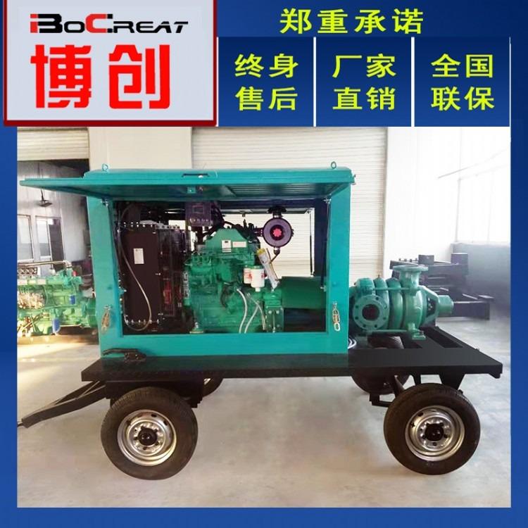 100千瓦发电机组 柴油发电机价格 潍坊水泵拖车系列 耗油低