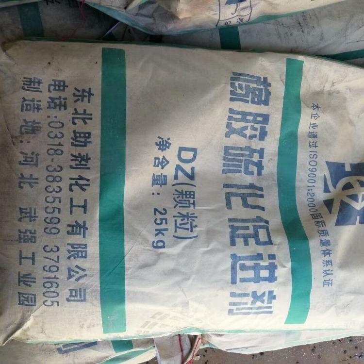 回收固化促进剂TMTD  固化促进剂回收价格