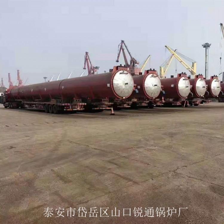 泰安锅炉厂家直销供应耐腐蚀蒸压釜  供应耐腐蚀蒸压釜