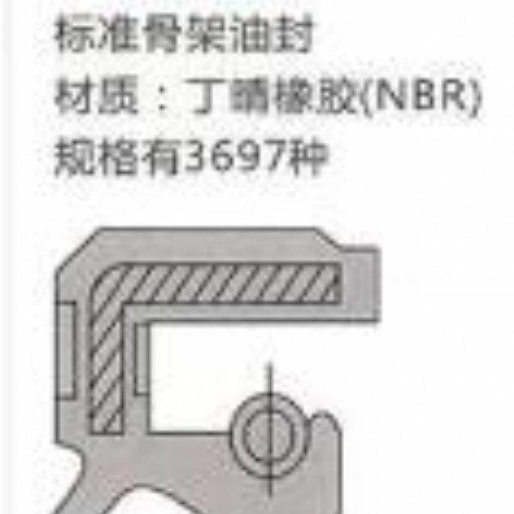 进口TB型 FB型 TC型骨架油封,骨架油封和无骨架油封的区别,规格齐全