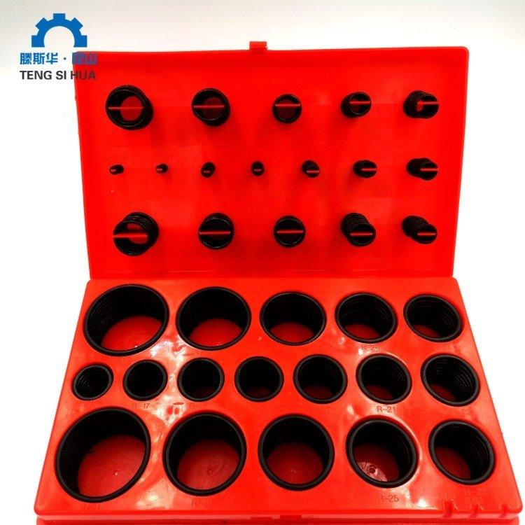 耐高温氟橡胶修理盒  丁晴橡胶修理盒 O型圈修理盒-生产厂家