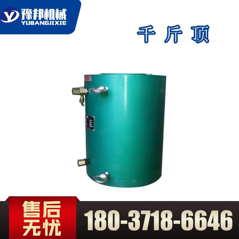 张拉油泵报价油泵