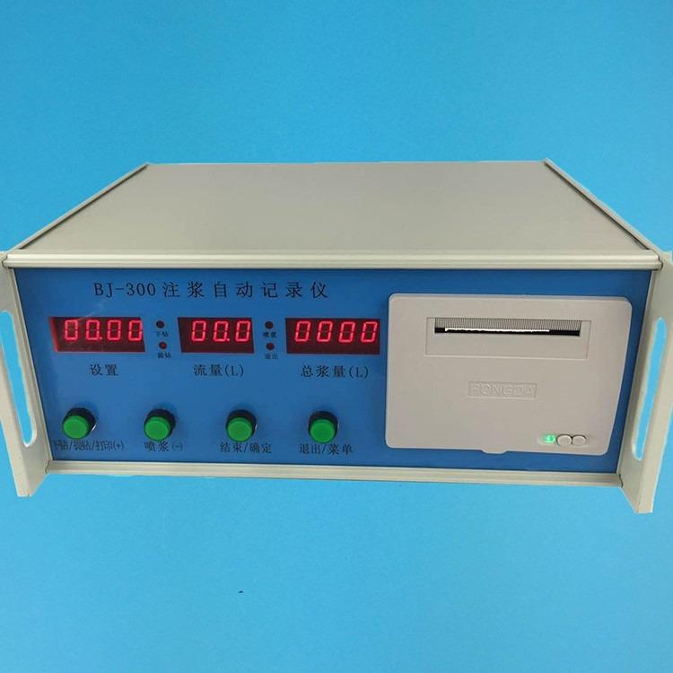 水泥浆流量计  流量计电子感应器  高压注浆记录仪