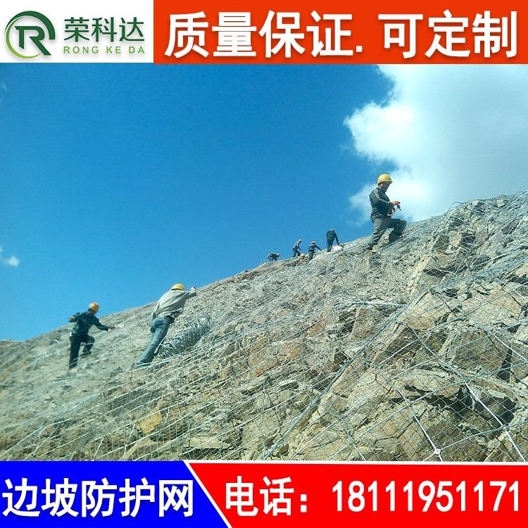 四川边坡护栏网厂家供应 柔性护栏网 SNS边坡护栏价格