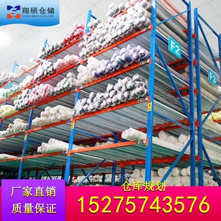 翔硕仓储厂家直销仓库布料货架  非标定制重型仓库展示架2吨层 大型布匹面料货架