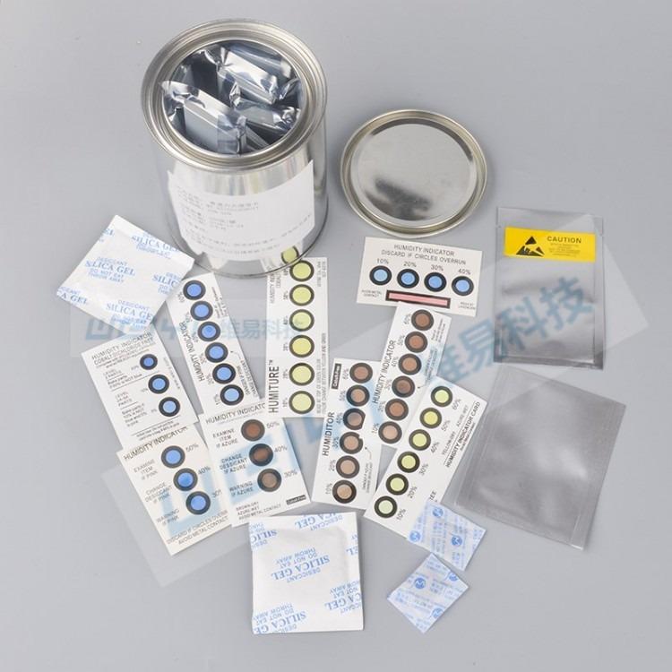 湿度指示卡、光电封装ic湿度卡、半导体湿度显示卡