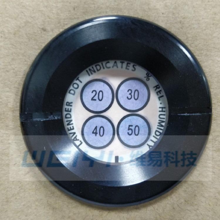 湿度指示器、标准灵敏变色湿度指示器、低价湿度指示器