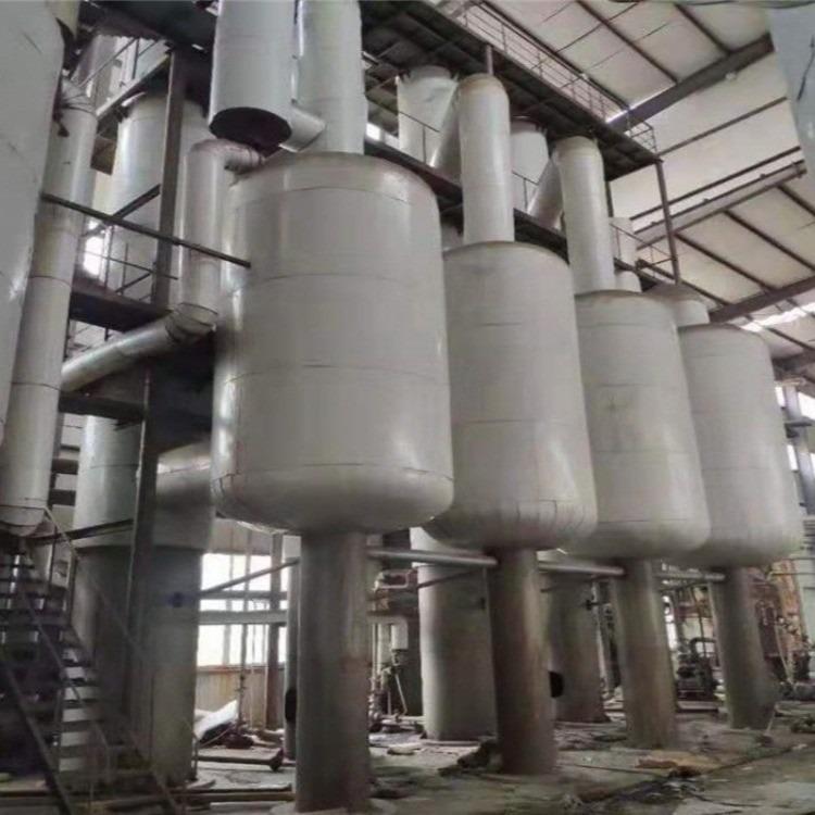 金益现货出售二手MVR蒸发器-多效浓缩降膜蒸发器-优质二手蒸发器
