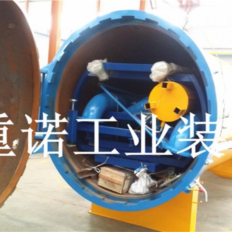 木材碳化罐哪家好-真空压力浸渍设备-木材罐报价