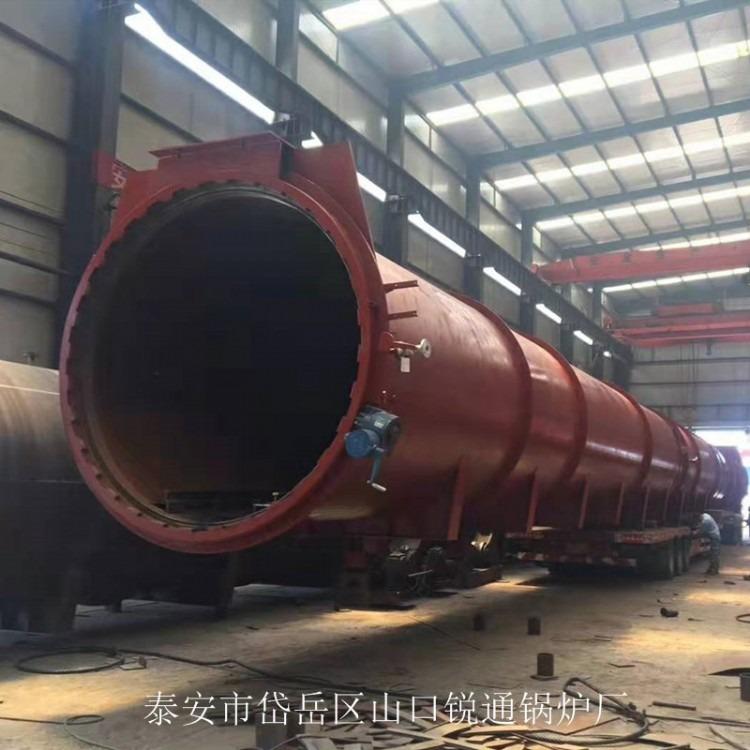可订制蒸压釜  压力容器  厂家直销发货快蒸压釜 价格行情