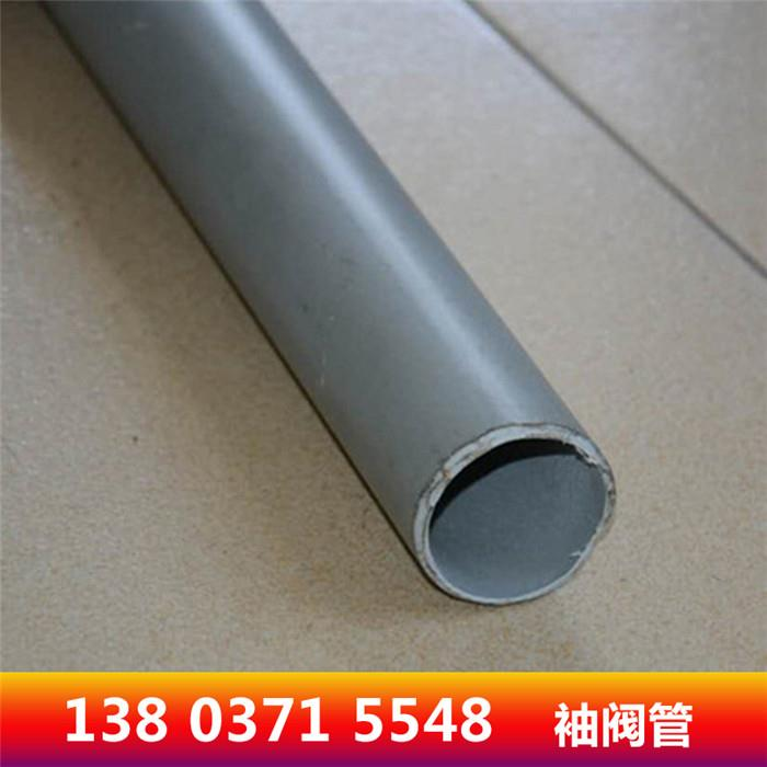 袖阀管批发厂家批发价格PVC袖阀管注浆管