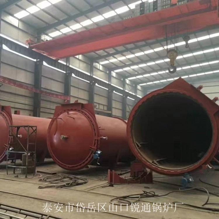 压力容器 可订制蒸压釜 厂家直销发货快蒸压釜 价格行情