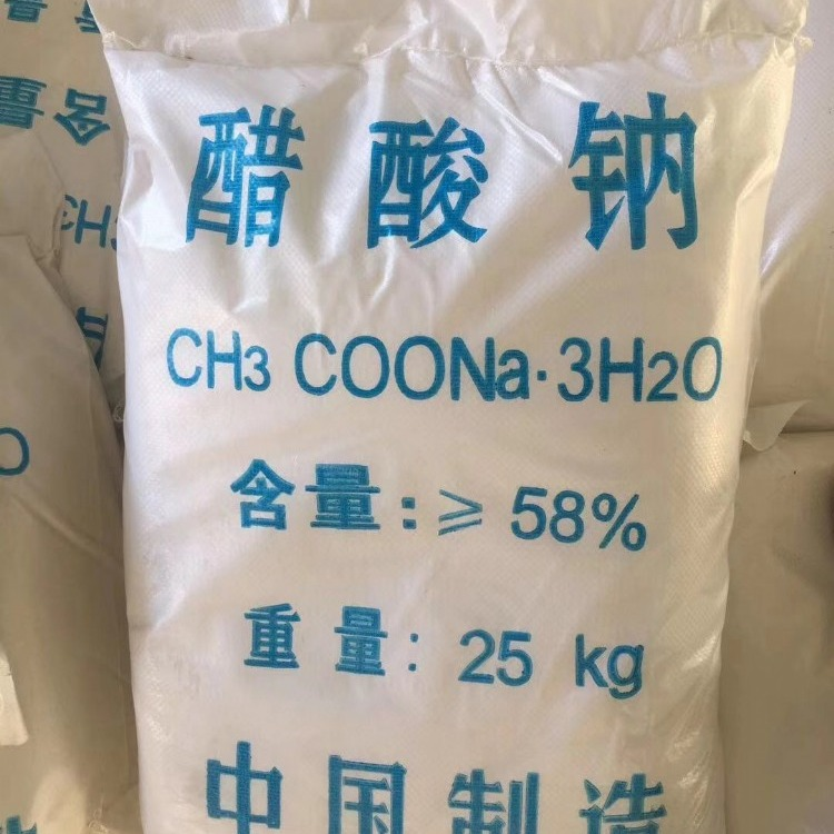 永胜醋酸钠 国标醋酸钠 乙酸钠  补充碳源 国标58-60