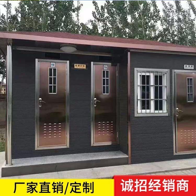 洛阳建筑工地移动厕所彩钢 洛阳移动厕所工地 工地上的移动厕所多高
