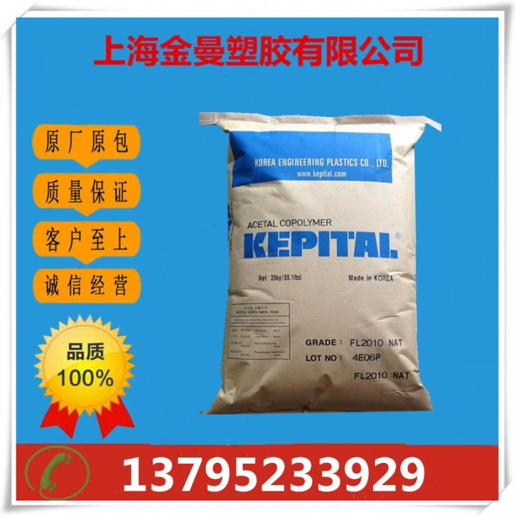 Kepex? PBT 3300 低粘度 电气电子领域应用 韩国工程
