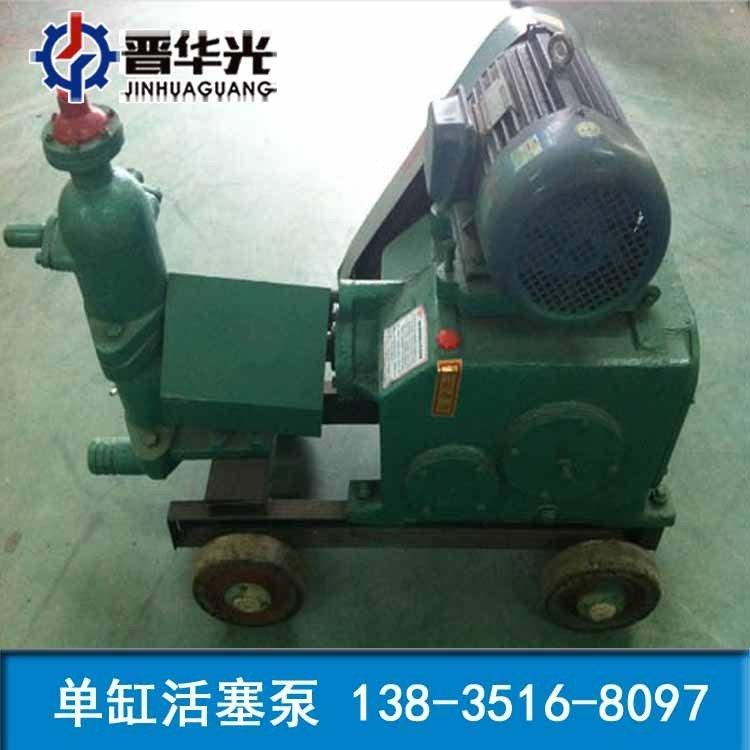 HJB系列注浆单缸灰浆泵 水泥注浆泵 HJB-3注浆泵厂家直销
