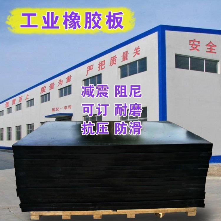 友顺供应 减震橡胶垫块 防震橡胶垫块 桥梁橡胶垫块加工