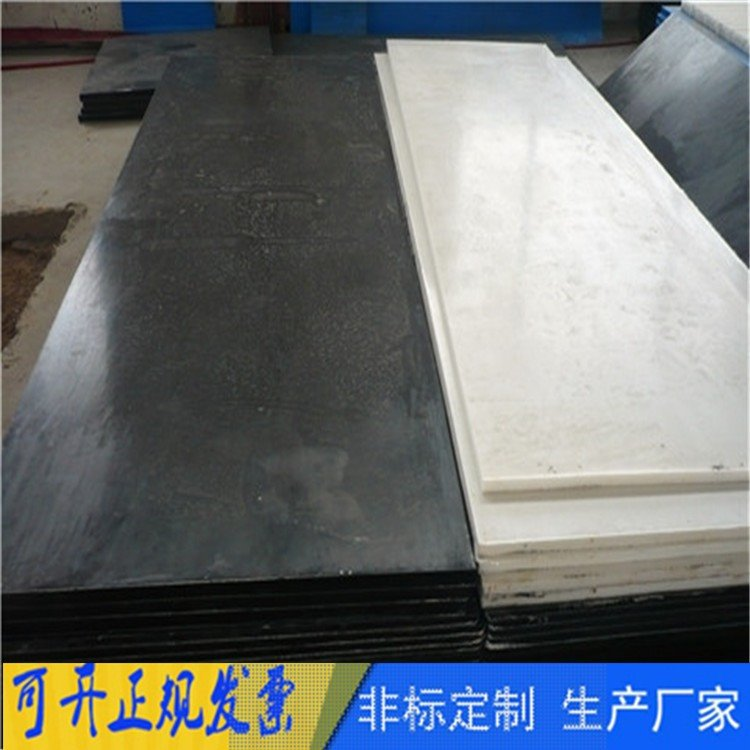 水绿玻纤树脂衬板 耐高温环氧树脂衬板 供应硬树脂板