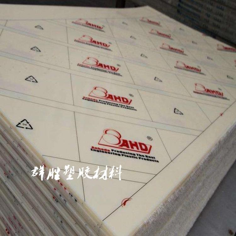 加工ABS材料 白色ABS板材 ABS片材 黑色ABS板材 ABS板 ABS薄板