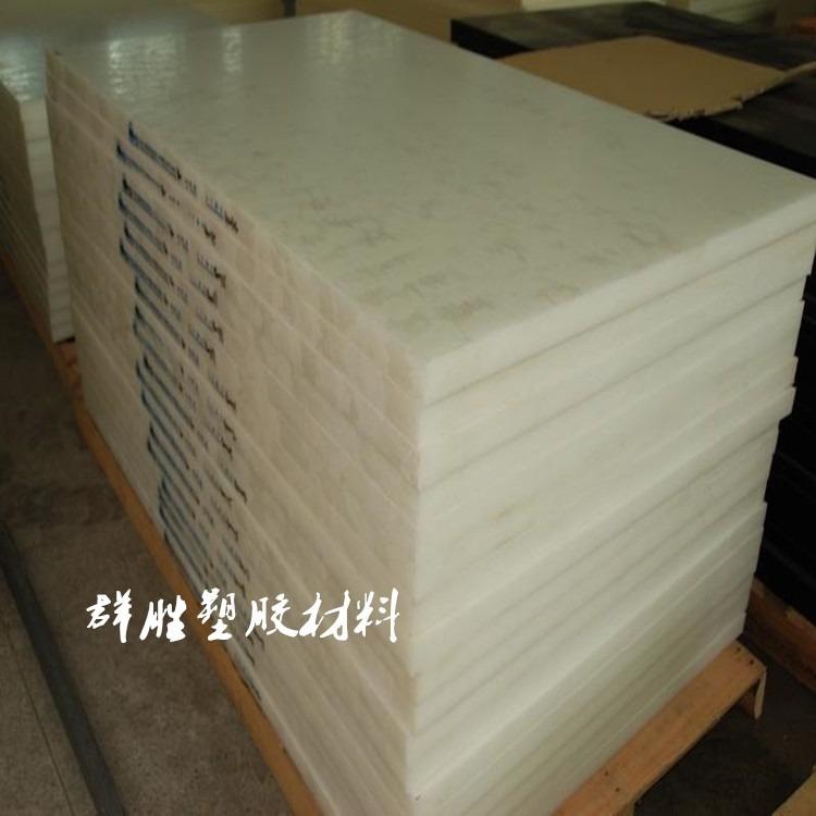 ABS板材 加工ABS板 米黄ABS板 白色ABS板 黑色ABS板 ABS片材加工