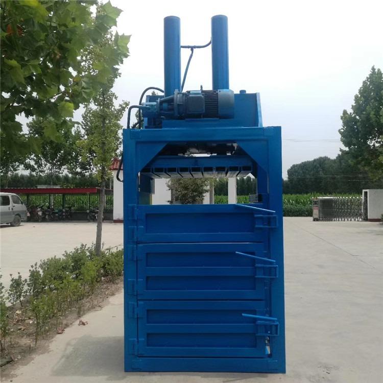 工厂直供 废纸液压打包机 液压打包机鑫聚 金属液压打包机 立式液压打包机