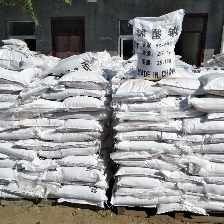 乙酸钠,优质醋酸钠 醋酸钠专业生产厂家