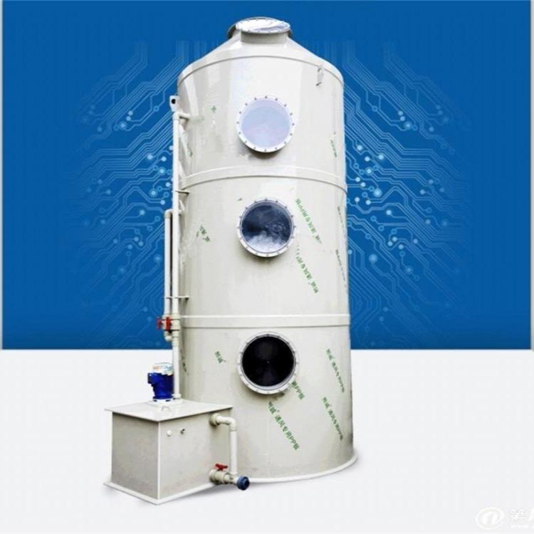 鸿宸专业生产加工尾气吸收塔 净化塔