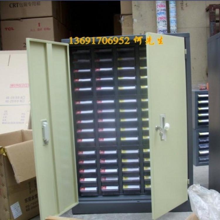 东莞厂家75抽48抽30抽样品柜整理柜,电子物料零件柜,铁质零件整理柜