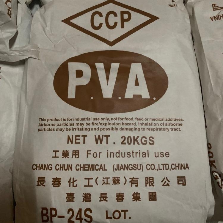 聚乙烯醇粉末 聚乙烯醇粉末2488 冷溶聚乙烯醇粉末