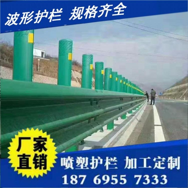 供应新疆喷塑波形护栏板   三波镀锌喷塑护栏板价格