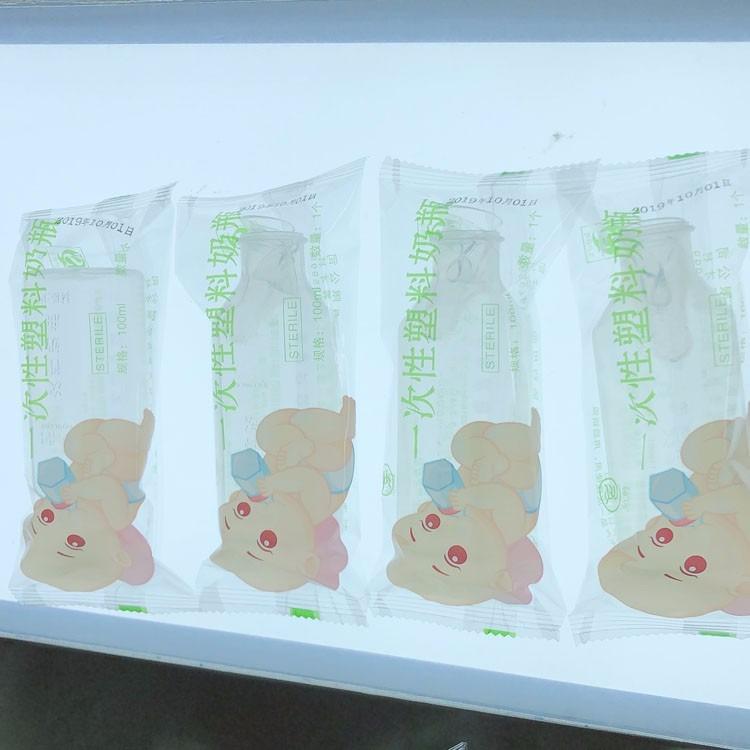新生儿奶瓶 新生儿奶瓶批发定制 奶瓶种类多