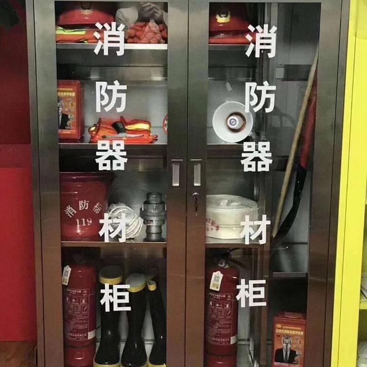 消防箱微型消防站消防工具柜消防器材柜消防展示柜