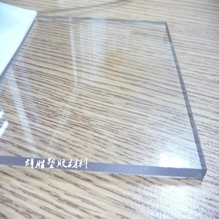 pc板加工磨砂pc板阻燃pc板白色pc板进口pc板乳白pc板pc板耐力板pc板折弯pc板透明板pc透明板光扩散pc板透明