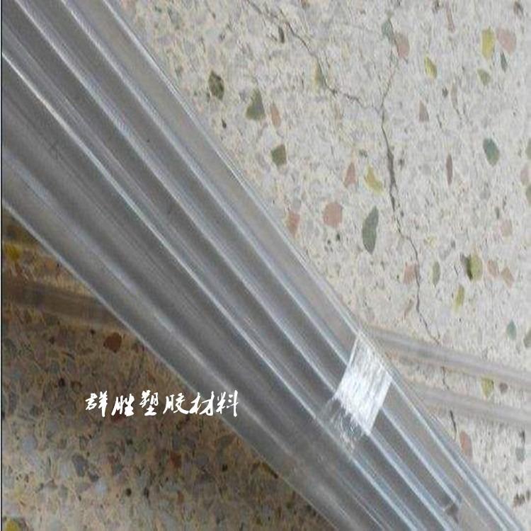PC板 透明PC棒 白色PC板 PC棒