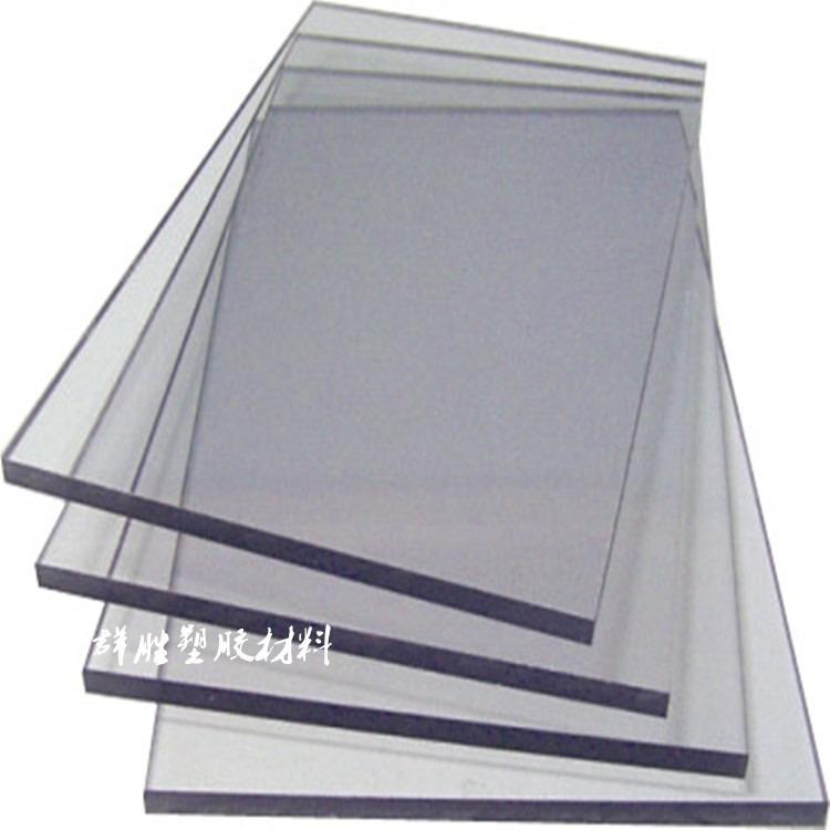 高透明有机玻璃板pc耐力板彩色磨砂加工定制乳白色黑色亚克力板材