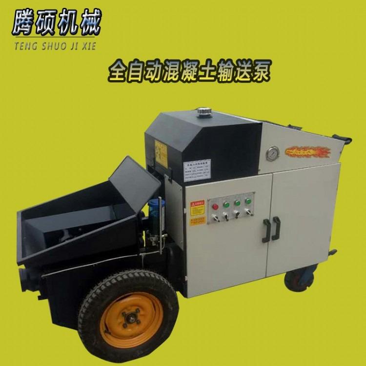 1-3COM大颗粒液压二次构造柱泵,小型混凝土输送泵,二次构造浇筑地泵